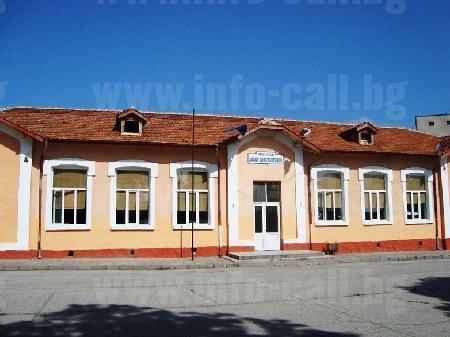 НУ АЛЕКО КОНСТАНТИНОВ - Начално училище в град Харманли, обл. Хасково