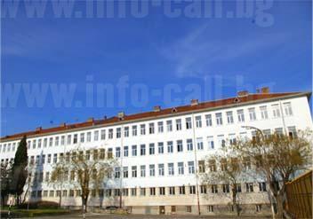 СОУ Иван Вазов - Бургас - Средно общообразователно училище - Бургас