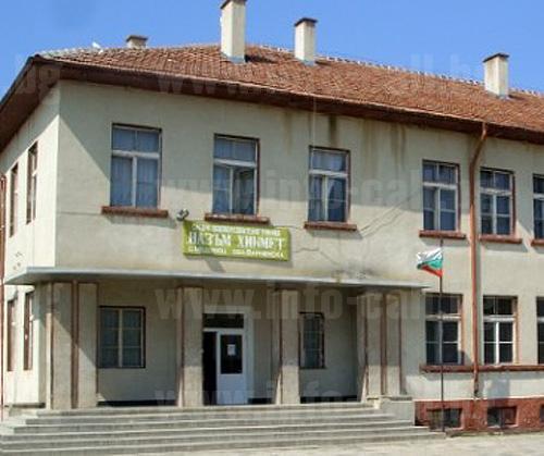 СОУ Назъм Хикмет Медовец - Средно общообразователно училище в Медовец, Дългопол