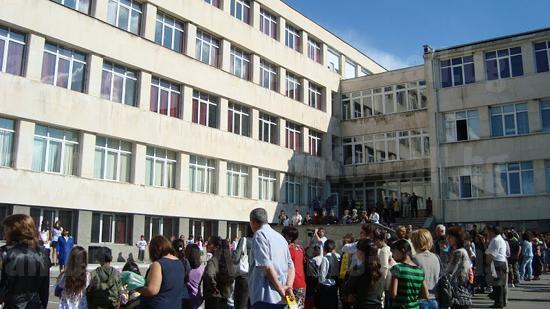СОУ Неофит Рилски Твърдица - Средно общообразователно училище в Твърдица