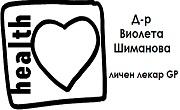 Доктор Виолета Шиманова