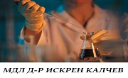 МДЛ Доктор Искрен Калчев