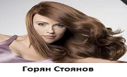 Салон за красота Горян Стоянов