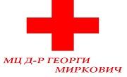 МЦ Доктор Георги Миркович