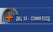 ДКЦ 20 София