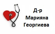 Д-р Марияна Георгиева