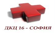 ДКЦ 16 - СОФИЯ