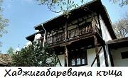 Хаджигабаревата къща