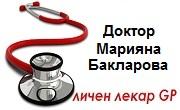 Доктор Марияна Бакларова