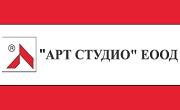 AРТ СТУДИО  ЕООД