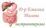 Доктор Емилия Милева