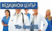 МЦ КЪМ МБАЛ ШУМЕН