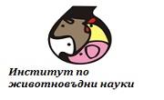 Институт по животновъдни науки