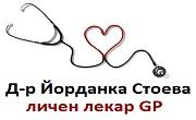 Доктор Йорданка Стоева
