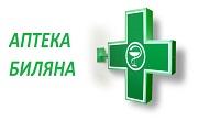Аптека Биляна