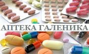 Аптека Галеника