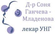 д-р Соня Ганчева-Младенова