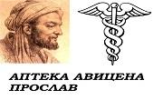 Аптека Авицена Прослав