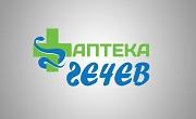Аптека Гечев