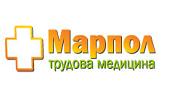 Служба по трудова медицина Марпол