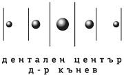 Дентален център доктор Кънев