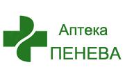 Аптека ПЕНЕВА