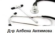 доктор Албена Антимова