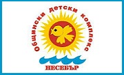 Общински детски комплекс Несебър