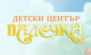Детски център Палечка