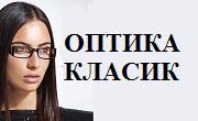 ОПТИКА КЛАСИК 2002