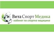 ВИТА СПОРТ МЕДИКА-доктор Цветанка Янакиева