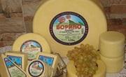 Млечни продукти Борино