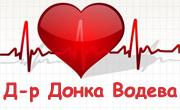 доктор Донка Водева