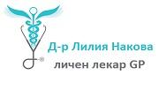 Доктор Лилия Накова