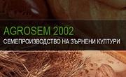 Агросем 2002 ООД