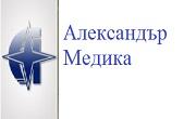 Александър Медика