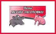 ПЕПИ КОМЕРС ООД