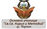 ОУ Свети Свети Кирил и Методий Чирпан