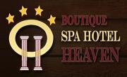 Спа хотел Хевън