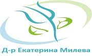 Доктор Екатерина Милева