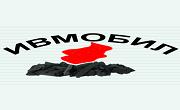 Ивмобил