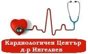 Кардиологичен център Доктор Ингелиев