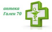 АПТЕКА ГАЛЕН 70