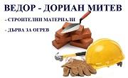 ВЕДОР - ДОРИАН МИТЕВ