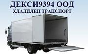 ДЕКСИ9394 ООД