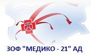 ЗОФ Медико 21
