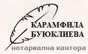НОТАРИУС КАРАМФИЛА СИМЕОНОВА БУЮКЛИЕВА