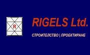 Ригелс