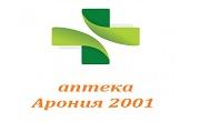 Аптека Арония 2001