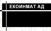 Екоинмат АД